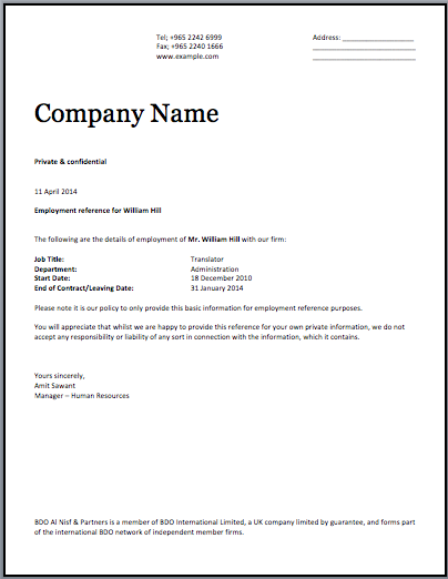 Employment Certificate Template – Sample Employment Certification